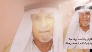 تحميل اغاني ابوعركي البخيت mp3