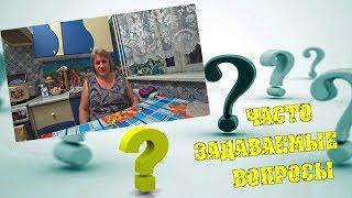 Ответы на главные вопросы - отвечает Татьяна Васильевна / Семья в деревне