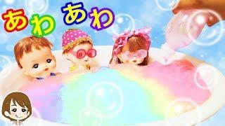 久しぶりの水遊びにキャラメルちゃんテンションMAX!!!(笑) 新しいおもちゃを開封したよ♪みんなはどれが好きかな? 【チャンネル登録】...