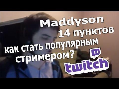 Maddyson - 14