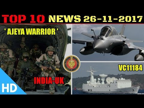 Indian Defence Updates : India UK Army Joint Exercise, Gripen India, Navy Ocean Surveillance Ship