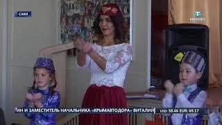 В городе Саки открылся первый класс с крымскотатарским языком обучения