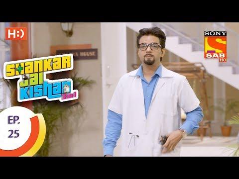 Shankar Jai Kishan 3 In 1 - शंकर जय किशन 3 In 1 - Ep 25 - 11th September, 2017