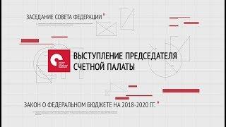 Татьяна Голикова: долги регионов выросли в два раза
