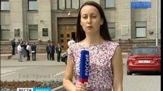 Выпуск «Вести-Иркутск» 26.06.2017 (15:38)