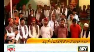 """Sindh Culture Day"" celebrated by MQM at Ninezero"