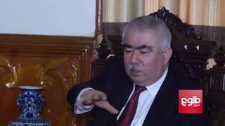 Eshchi Rejects Dostum's Reasons For Leaving Kabul/ایشچی: دوستم به گونۀ غیر رسمی تبعید شده است