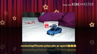 Tomica(Toyota prius phv gr sport)😉😊☺️
