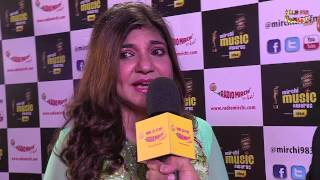 Alka Yagnik sings Ghunghat Ki Aad Se at the #MMAWARDS RED CARPET