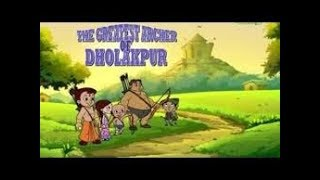 Chhota Bheem The Greatest Archer of Dholakpur