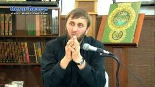 Абу Умар Саситлинский - Права сирот на мусульман