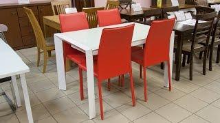 Стол обеденный AF1017DT