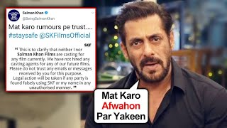 Salman Khan ANGRY REACTION On FAKE Rumours Of Casting For A Movie By His Production House!