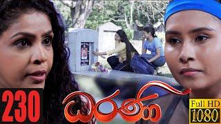 Dharani | Episode 230 03rd August 2021 Thumbnail