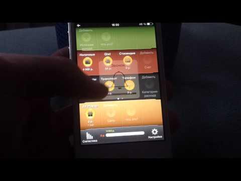 CoinKeeper Учёт Вашего Бюджета IOS/Android