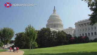 США сократят финансовую помощь Украине