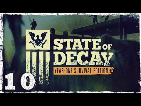 Смотреть прохождение игры State of Decay YOSE. #10: Долгожданный переезд.