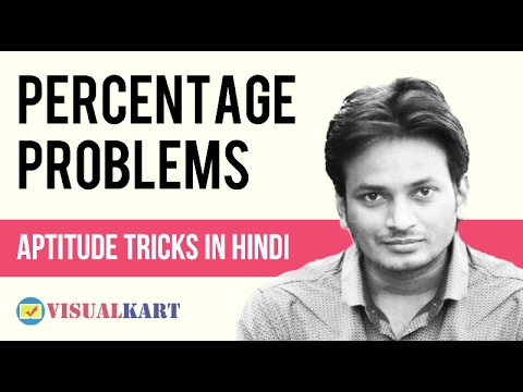 Percentage in Hindi With Tricks and Shortcuts