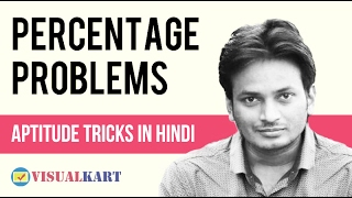 Download lagu Percentage in Hindi With Tricks and Shortcuts MP3
