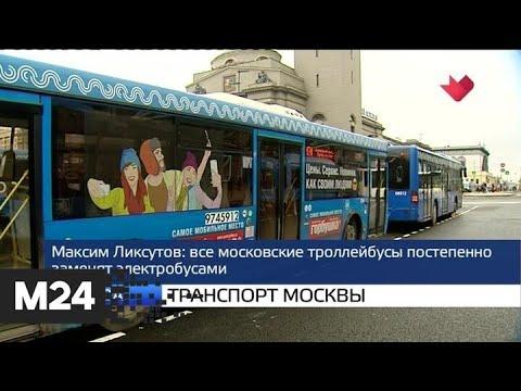 """""""Москва и мир"""":"""