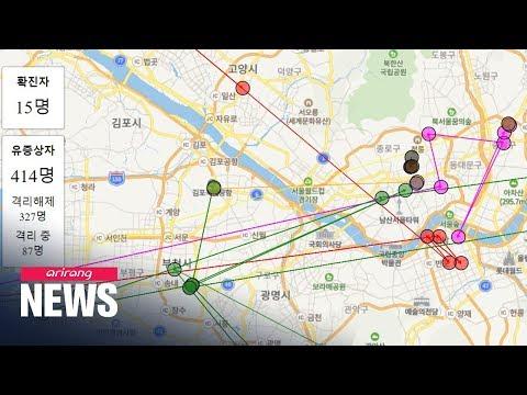 Young Inventors In S. Korea Make Websites To Track Coronavirus Cases