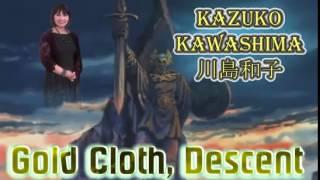 (MÚSICA PARA O AMBIENTE) Kazuko Kawashima recopilacion completa   Saint Seiya OST