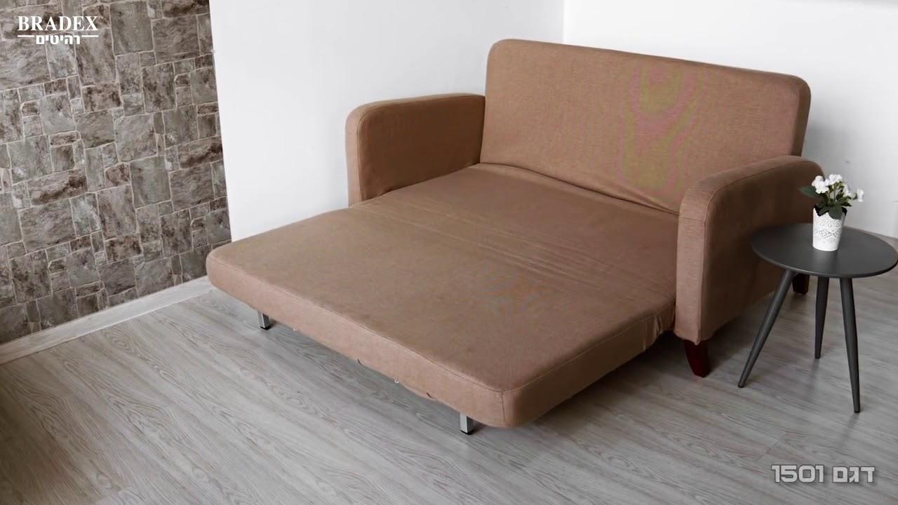 двуспальный диван кровать S 1501 Youtube