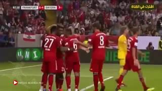ملخص اهداف مباراة بايرن ميونخ وآينتراخت فرانكفورت 5 0 هاتريك ليفاندوفسكي وتألق كومان