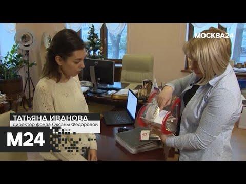 """""""Специальный репортаж"""": """"благотворительный побор"""" - Москва 24"""