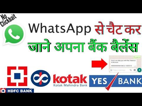 WhatsApp Se Chat Kar Jane Apna Bank Balance?