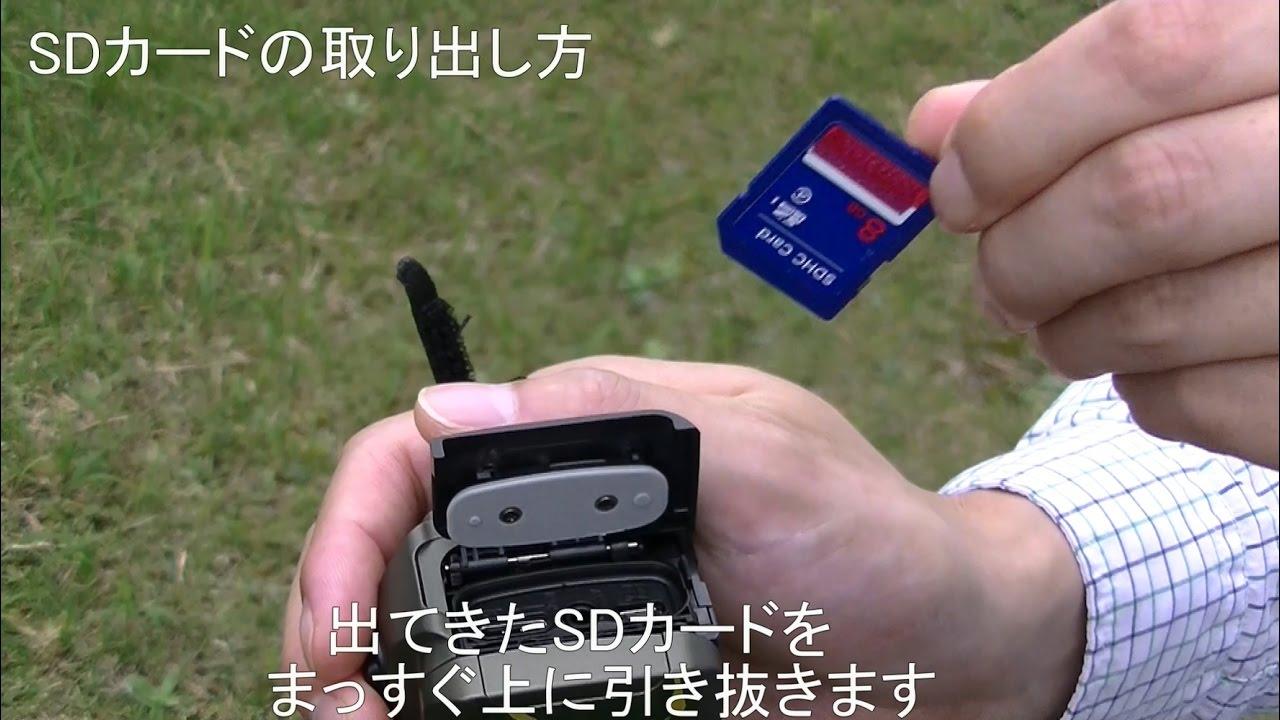 洗えるビデオカメラ SDカード取扱い編 (SDカードを取り出す ...
