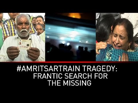 Post Amritsar tragedy, relatives rigorously search for missing kin | NewsMo