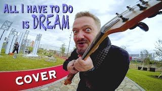 All I have to do is... DREAM COVER 💪😬🎸by Pushnoy!