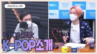 [6/22 풀버전] 악동서울(乐动首尔) - K-POP …