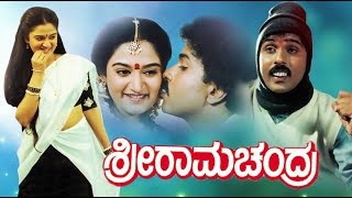 Sriramachandra Kannada Full Movie | Ravichandran, Mohini, Srinath | New Kannada Movies Upload 2016