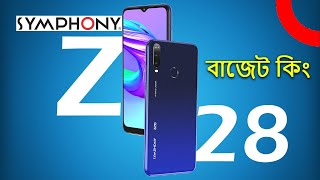 Symphony Z28 Full Review In Bangla || Best Budget Camera Phone