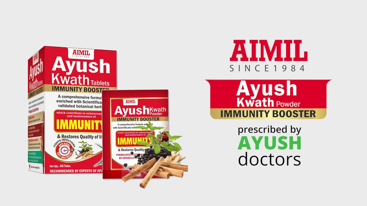 Deals -  Buy any 3 products & Get extra 10% OFF | Get discount on Aimil Ayush Kwath Powder price online