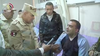 وزير الدفاع يزور مصابي العمليات الإرهابية في سيناء (فيديو)