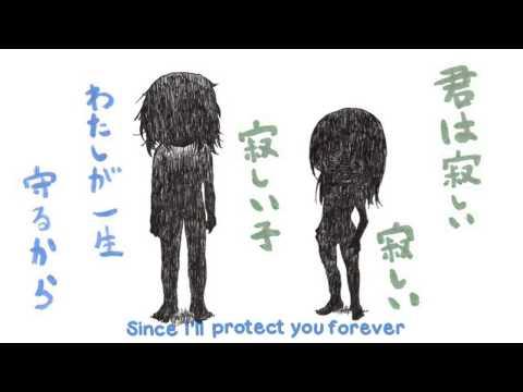 [ENG] You're a Useless Child (Kikuo - 君はできない子)