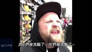 「鄉民認為「今年最好笑最有事的影片」!男子在公共場所戴耳機大聲唱歌。」簡版
