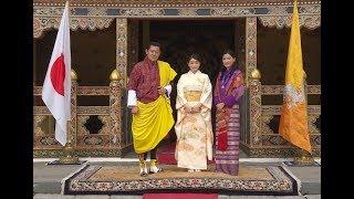 眞子さま、振り袖で国王夫妻表敬 眞子内親王 検索動画 23