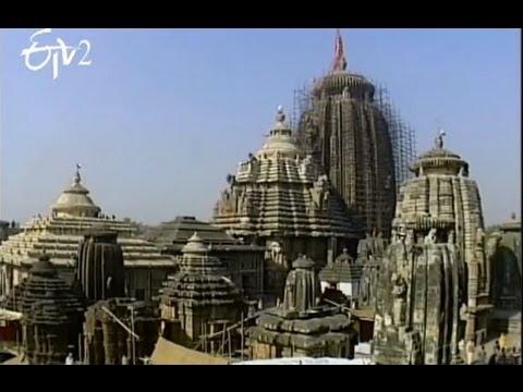 Teertha Yatra - Lingaraja Temple at Bhubaneshwar