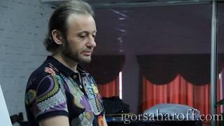 Живопись для человека  Игорь Сахаров 1