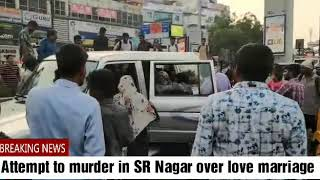 23-year-old-man-attacked-by-in-laws-in-sr-nagar-hyderabad
