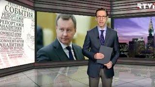 «Тайм-Код»: итоги недели // Международные новости RTVi — 24 марта 2017 года