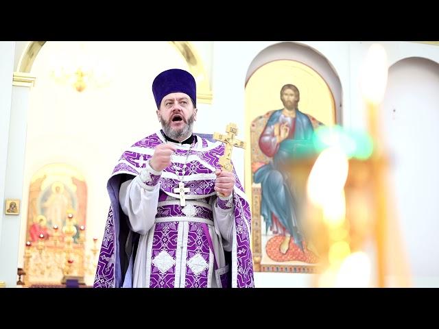 Проповедь отца Игоря в праздник Воздвижения Креста Господня 27.09.2021