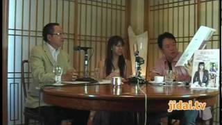 Kiss-FM神戸話題のラジオ番組 『バイオ Radio』の番組宣伝。 ゲスト:サトレストランシステムズ㈱ 代表取締役 兼 執行役員社長 重里欣孝 2010...