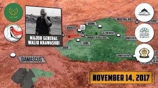 15 ноября 2017. Военная обстановка в Сирии. Бои сирийской армии против террористов возле Дамаска.