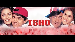Ishq (1997) Full Movie HD - Aamir Khan, Ajay Devgan, Kajol, Juhi Chawla  Bollywood Comedy Movies