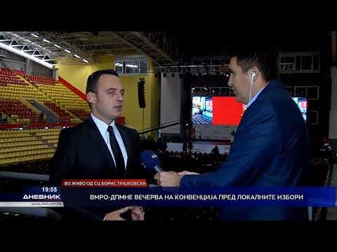 ВМРО-ДПМНЕ вечерва на Конвенција пред локалните избори